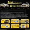 Website Taxi Focken